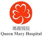 Queen Mary  HK
